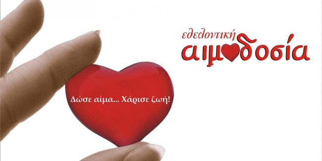 http://www.taxydromos.gr/data/news/143799221380668054.jpeg