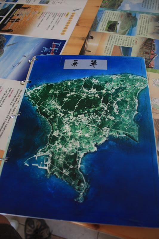 2009.09.11.14 菊島之旅