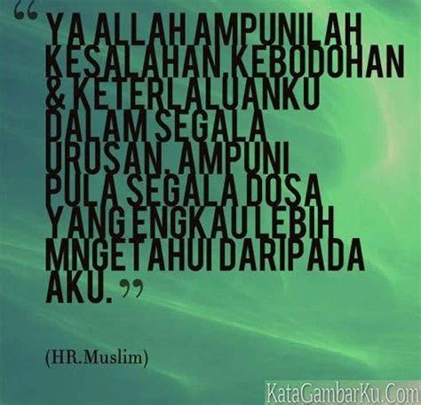 kata kata mutiara islam bergambar terbaru