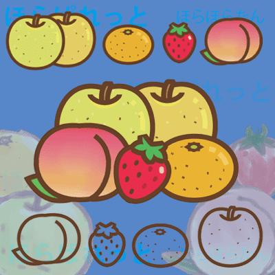 果物イラスト人気フルーツtop31 イチゴ桃みかん梨