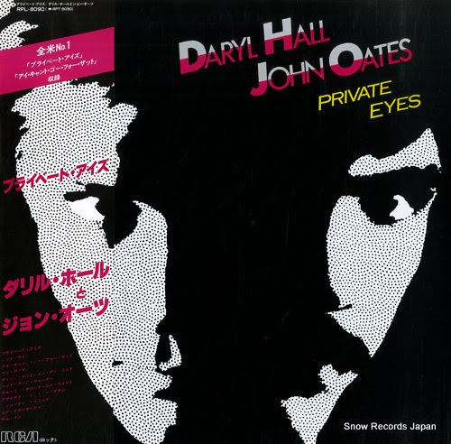 HALL, DARYL & JOHN OATES private eyes