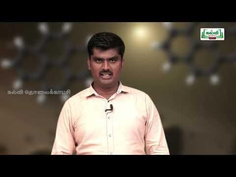 NEET JEE  Chemistry Hydrocarbon  Kalvi TV