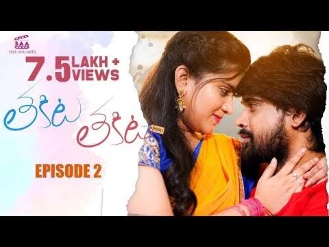 Thakita Thakita Short Film EP2