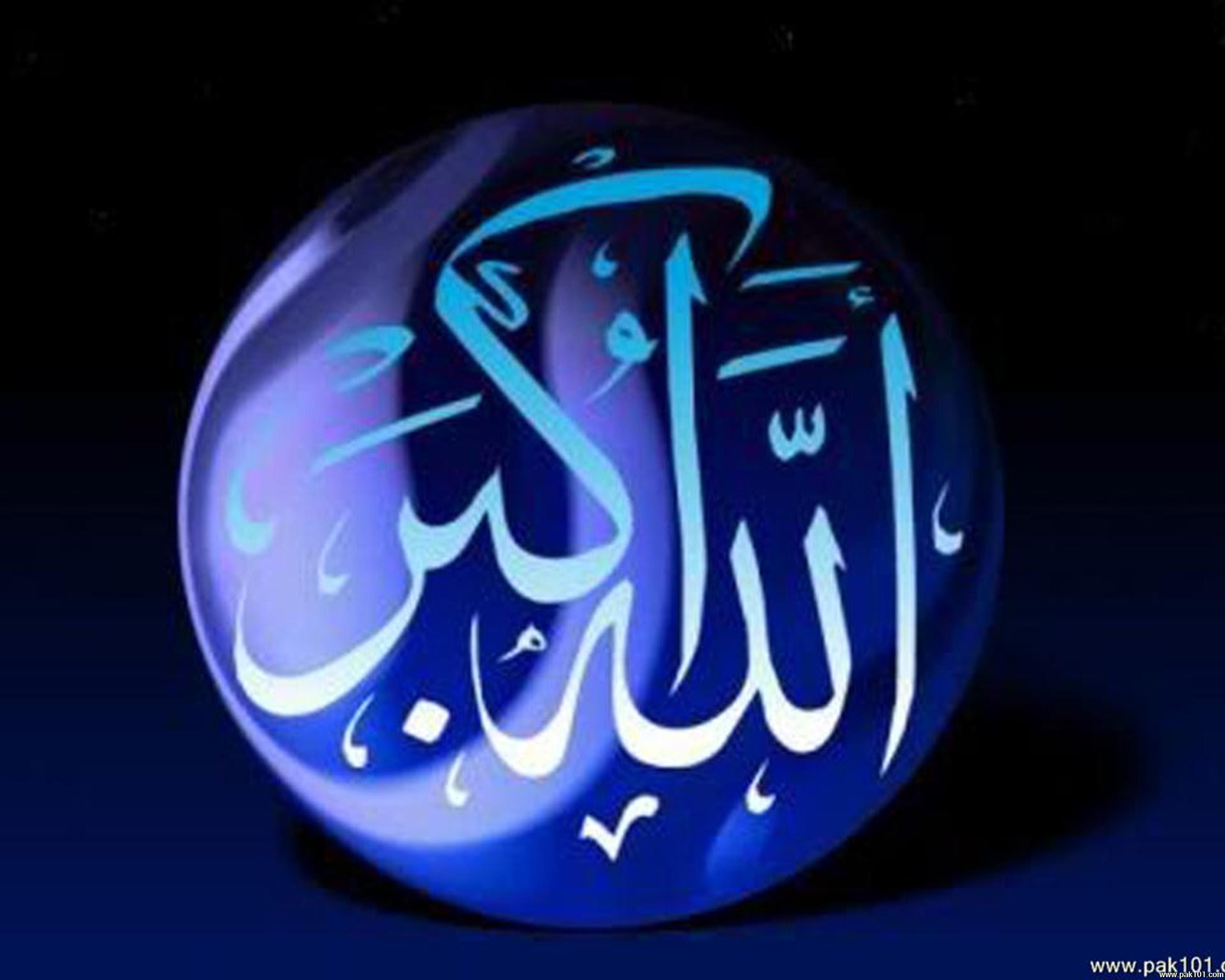 Unduh 770 Wallpaper Surga Allah HD Paling Keren