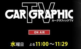 Car Graphic Tv Ferisgraphics