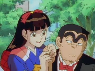アニメ 回 こち亀 神