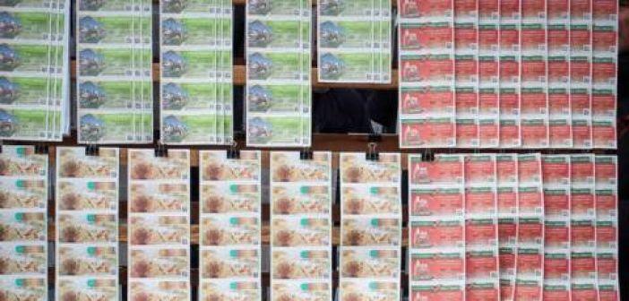 Αγρίνιο: 10.000 ευρώ αναζητούν τον κάτοχο του κερδισμένου Πρωτοχρονιάτικου λαχείου