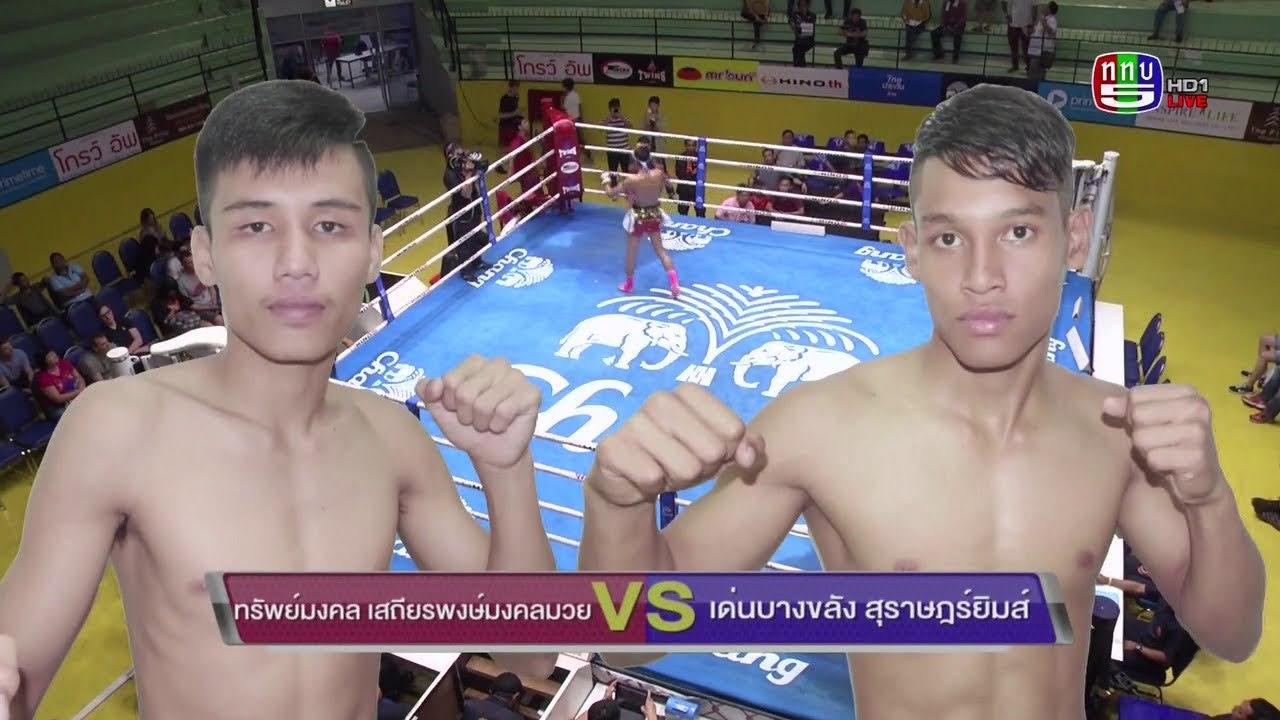 ศึกมวยไทยลุมพินีเกริกไกร ล่าสุด 3/3 25 ตุลาคม 2558 ย้อนหลัง Muaythai HD: http://dlvr.it/CbgPP7