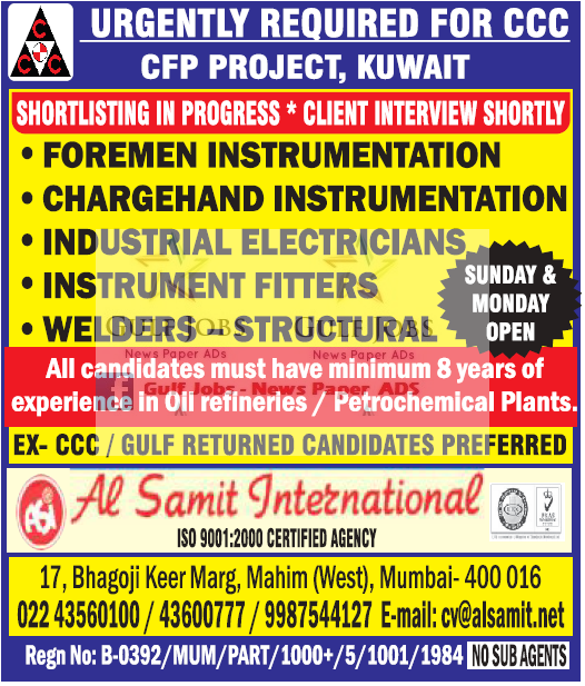 CCC urgent Job Opportunities for CFP Project Kuwait - LATEST