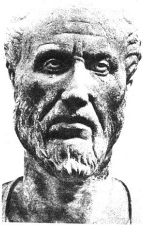 Philosopher Plotinus.