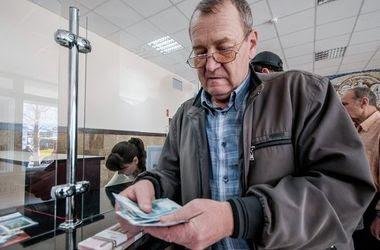 Картинки по запросу рабочие и пенсионеры украины