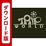 トリップワールド [3DSで遊べるゲームボーイソフト][オンラインコード]