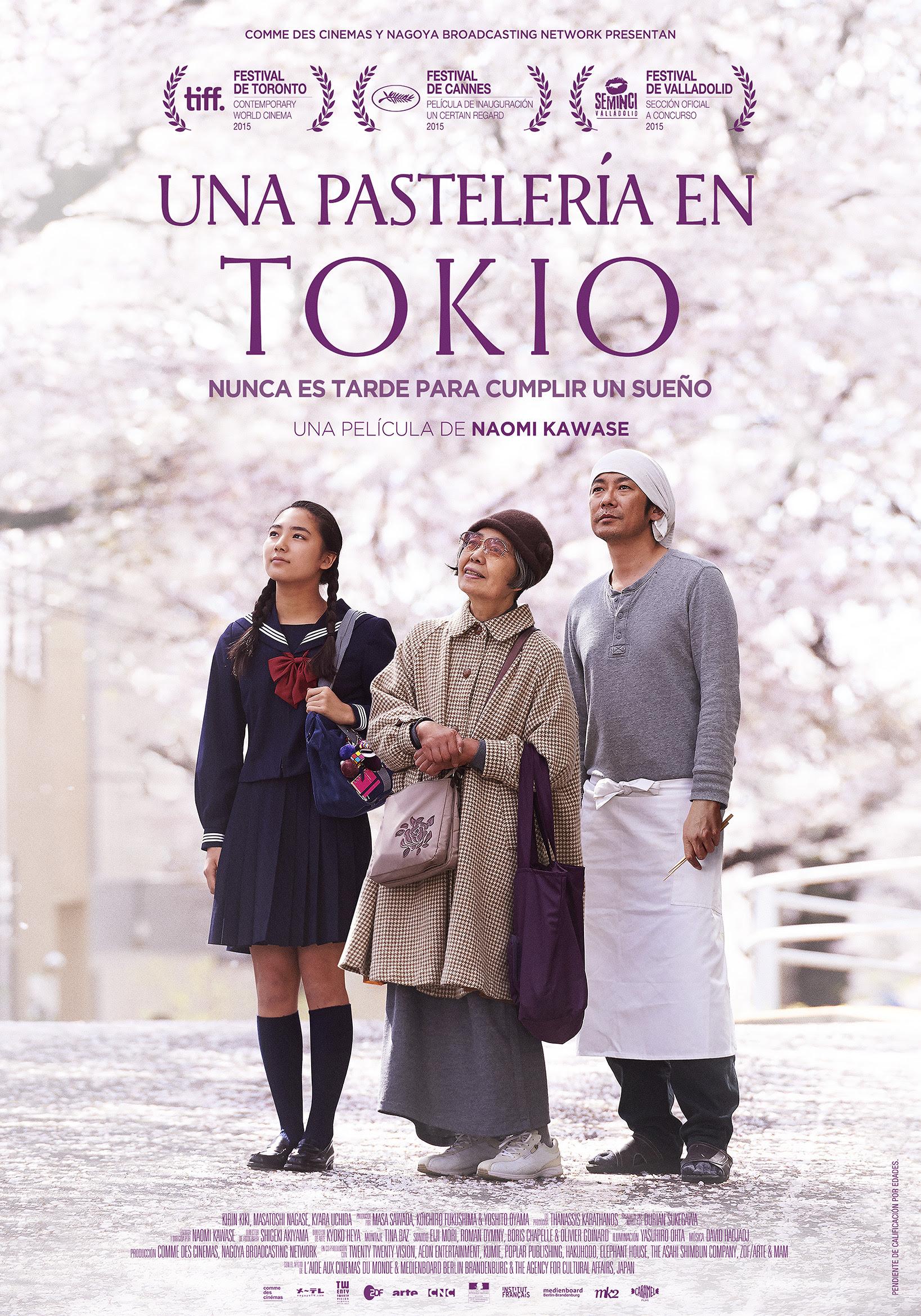 póster una pastelería en tokio
