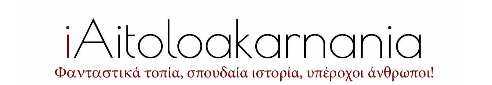 http://iaitoloakarnania.gr/2017/01/machi-tis-ternovas-otan-300-etoloakarnanes-anachetisan-chiliades-tourkous/