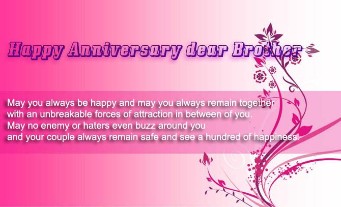 Happy Marriage Anniversary Sms To Brother Wishes4lover