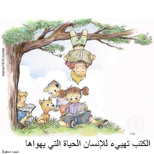 _نجيب محفوظ by manar1510