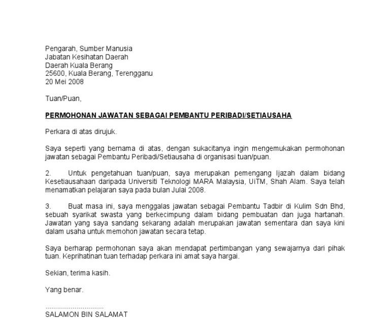 Surat Permohonan Kerja Swasta Rasmi Suc