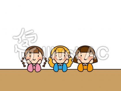 イラスト頬杖をつく子どもたちがイラストacで公開中です 日日oekaki