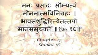 Omjainet Sreemad Bhagawad Gita Slokas