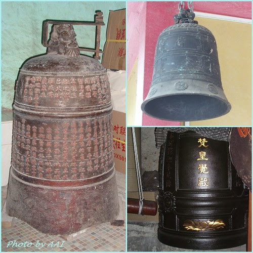 Sam Poh Tong Temple Bells