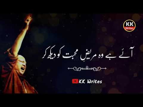 Nusrat Fateh Ali Khan Best Whatsapp Status 2020
