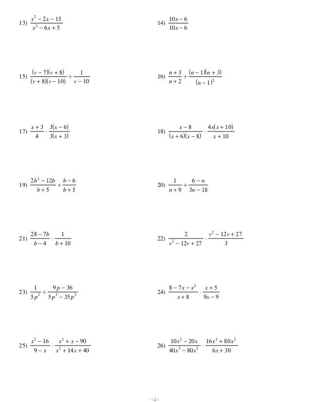 Worksheets: Adding And Subtracting Rational Expressions Worksheet Answers  Math Aids