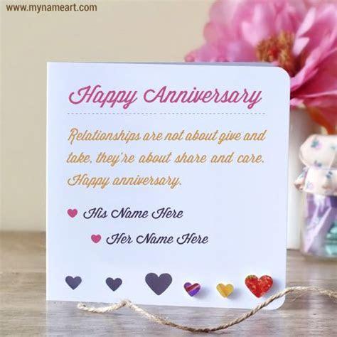 free anniversary ecard editing write cute couple name on