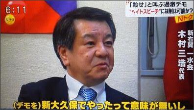 http://livedoor.blogimg.jp/samuraiari/imgs/b/7/b711eb7e.jpg