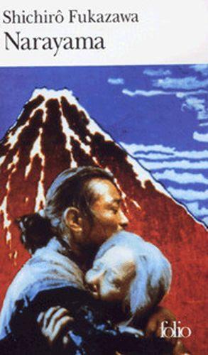 """Résultat de recherche d'images pour """"fukazawa narayama"""""""