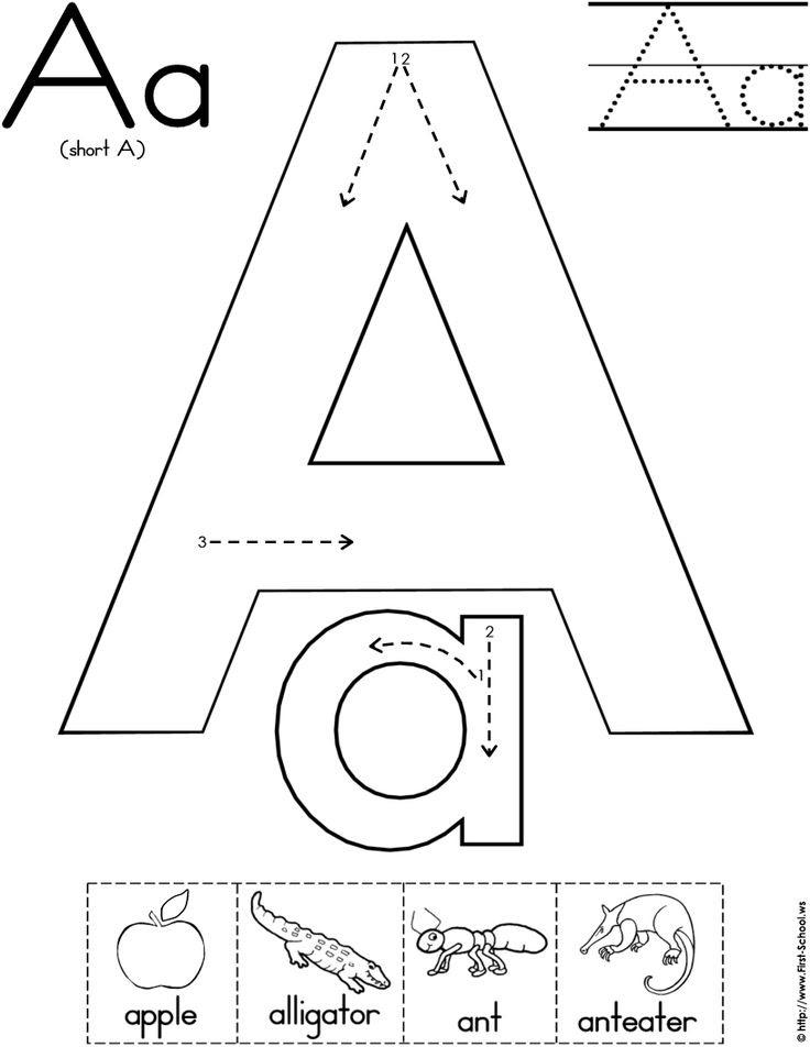 8 Best Images of 4 Year Old Worksheets Alphabet Printables ...
