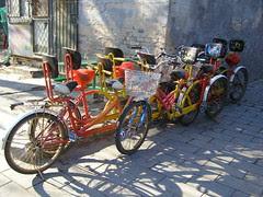 Beijing Bikes