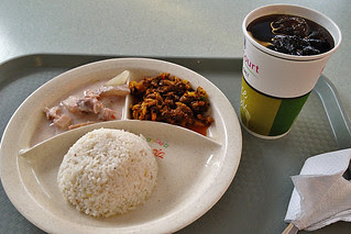 Manila - Kusina ni Gracia lunch menu