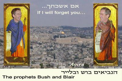 גורג' בוש וטוני בלייר צופים באופטימיות לעבר ירושליים