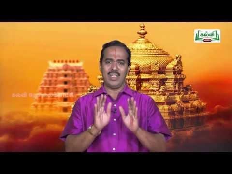 வகுப்பு 10 தமிழ் 8 அறம் தத்துவம் சிந்தனை விரிவானம்  இராமானுசர் நாடகம் Kalvi TV