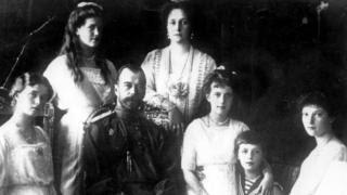 Russian royal family, 1914