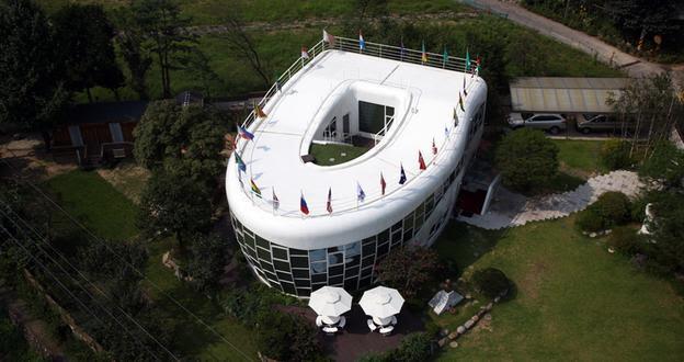 casasExtrañas - casa escusado en Korea