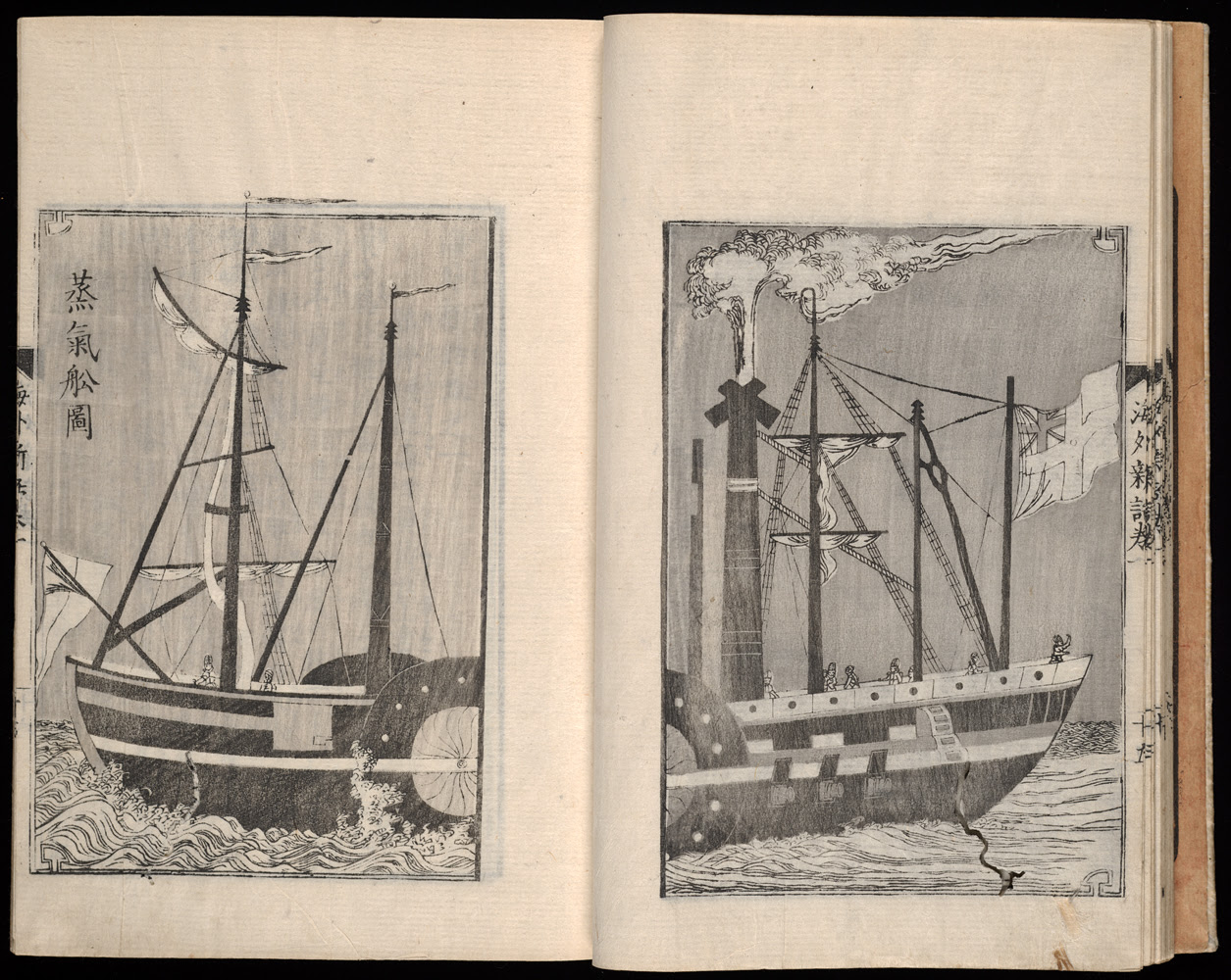 A British steam warship represented in Kaigai Shinwa, a Japanese book about the First Opium War.  Book published in 1849.