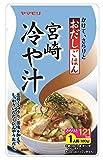 ヤマモリ 宮崎冷や汁 180g×3個
