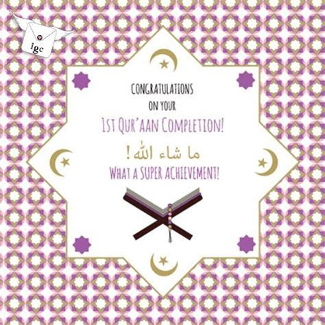 Qu'raan completion card, Qur'aan khatam card