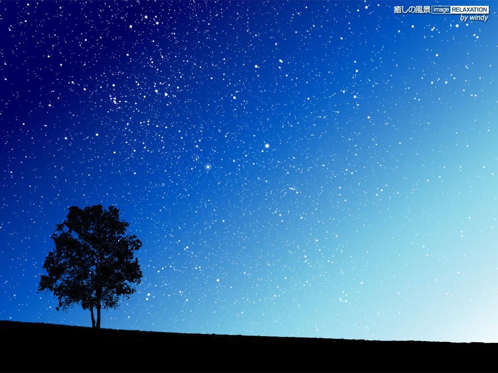 綺麗な夜空画像 音楽で癒し リラックス 良い夢を Naver