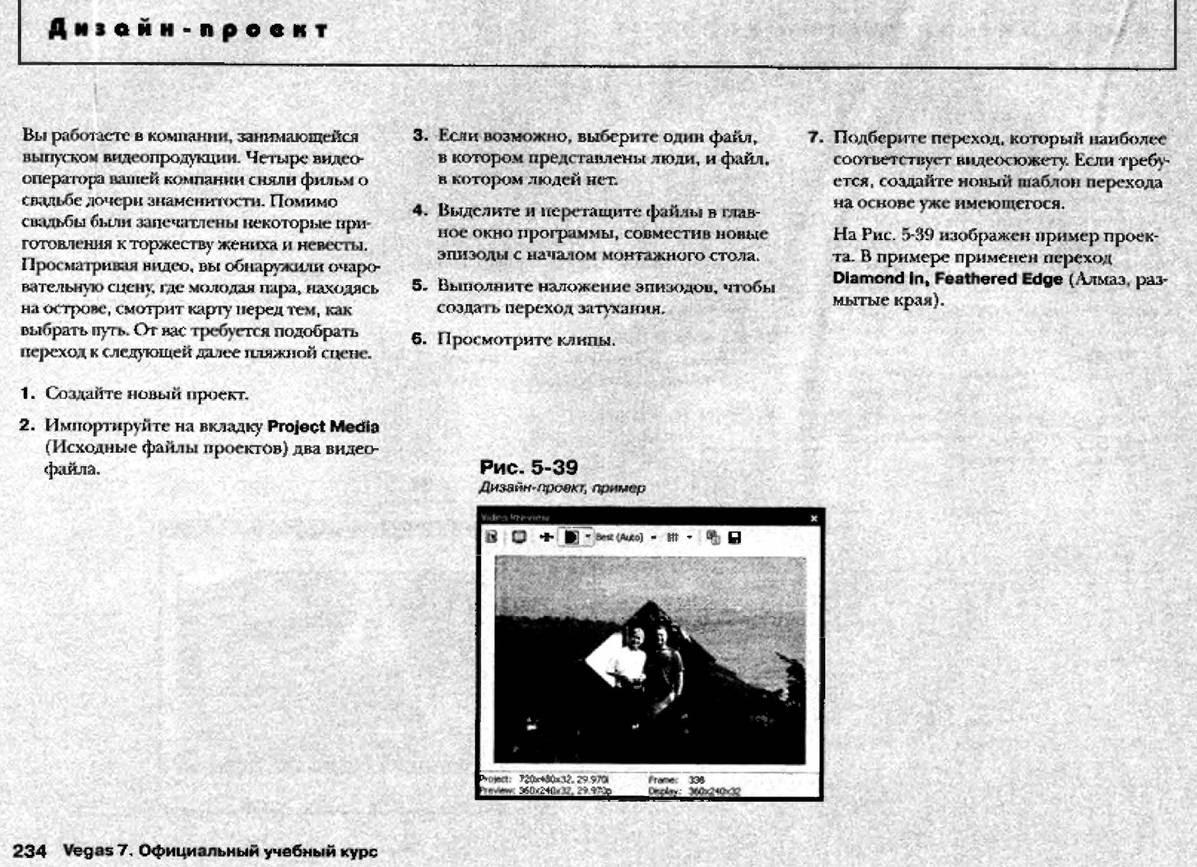 http://redaktori-uroki.3dn.ru/_ph/12/928445777.jpg