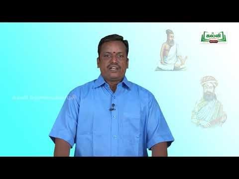 வகுப்பு 10 தமிழ் 4 அறிவியல் தொழில்நுட்பம் கற்கண்டு இலக்கணம் பொது Kalvi TV