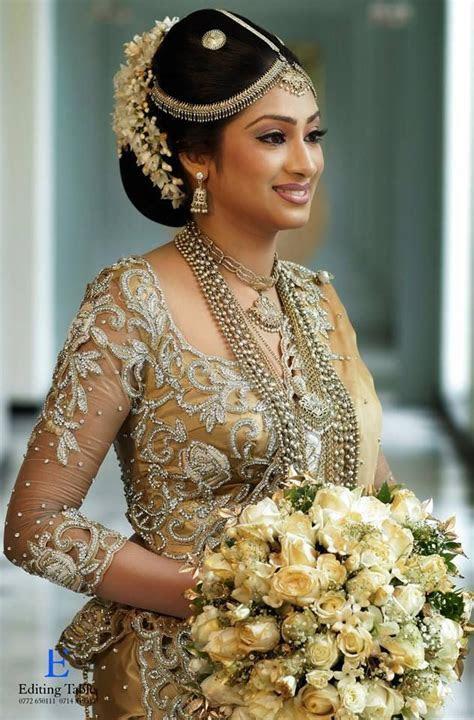 52 Sri Lankan Wedding Necklace Designs, Swarnamahal