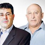 קנס של 340 אלף שקל לבנקים מזרחי ויהב:
