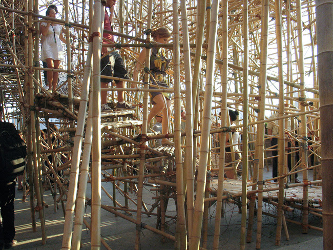Big Bambu, the Met