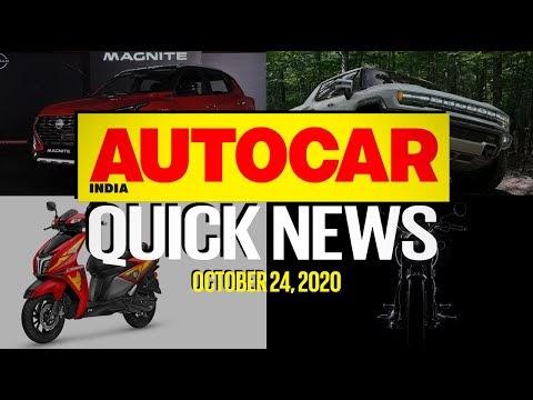Nissan Magnite, Suzuki Swift Special Edition, Hummer Electric & more | Quick News | Autocar India