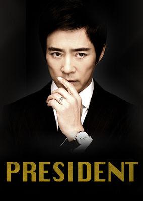 President - Season 1