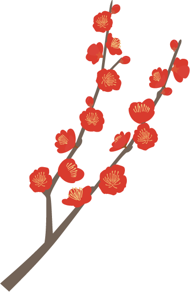 梅の枝 イラスト Ec Designデザイン