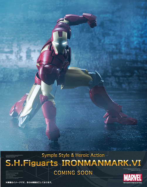 SHFIGUARTS_IRON_MAN