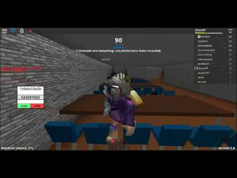 Roblox Id Look At Me